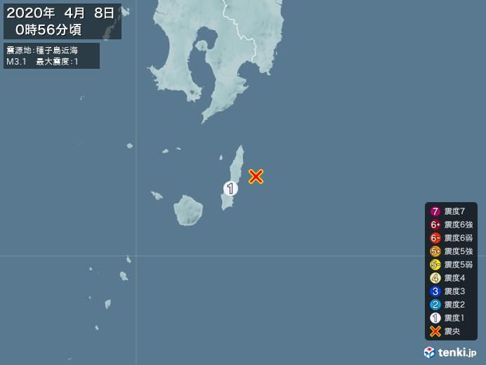 地震情報(2020年04月08日00時56分発生)