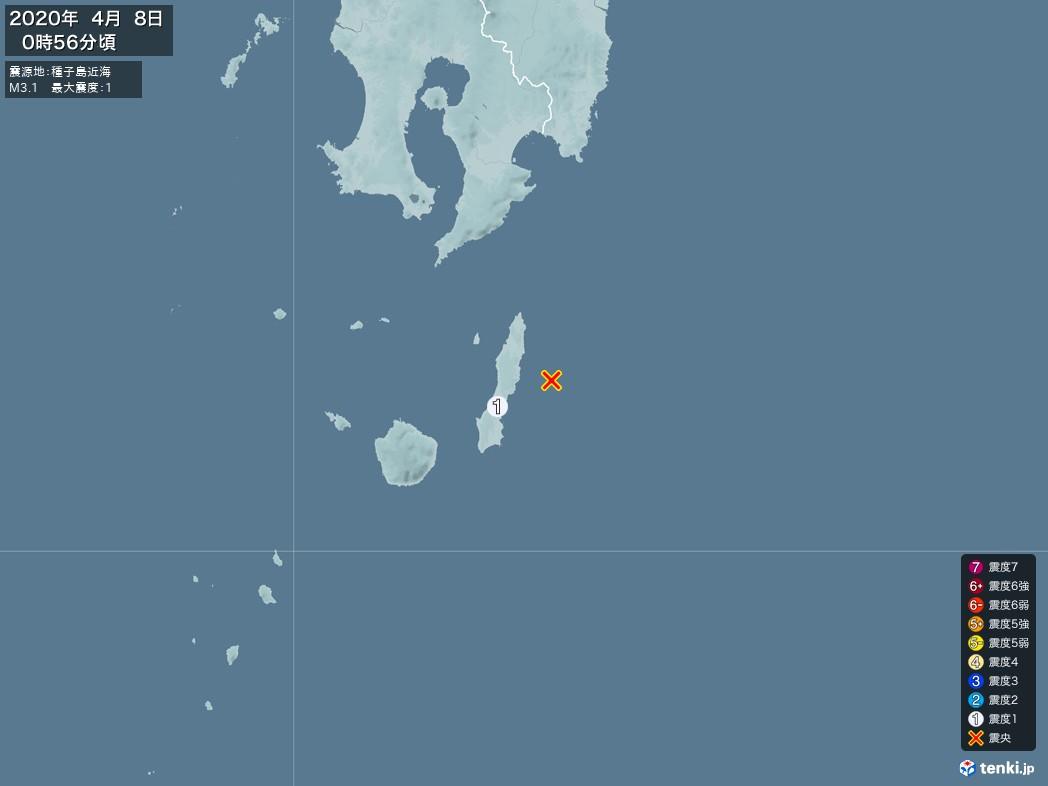 地震情報 2020年04月08日 00時56分頃発生 最大震度:1 震源地:種子島近海(拡大画像)
