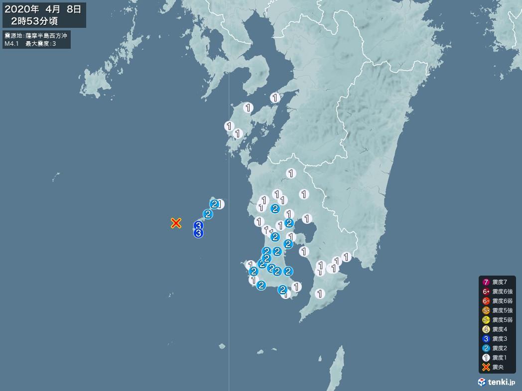 地震情報 2020年04月08日 02時53分頃発生 最大震度:3 震源地:薩摩半島西方沖(拡大画像)