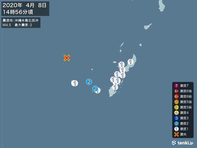 地震情報(2020年04月08日14時56分発生)