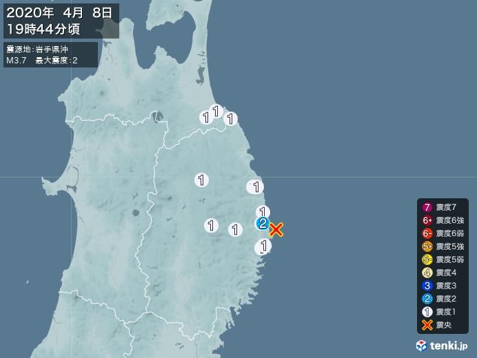 地震情報(2020年04月08日19時44分発生)