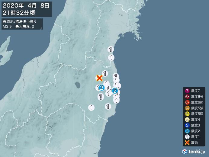 地震情報(2020年04月08日21時32分発生)