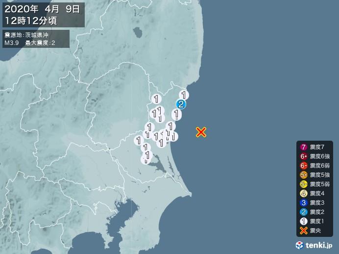 地震情報(2020年04月09日12時12分発生)