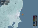 2020年04月09日12時12分頃発生した地震