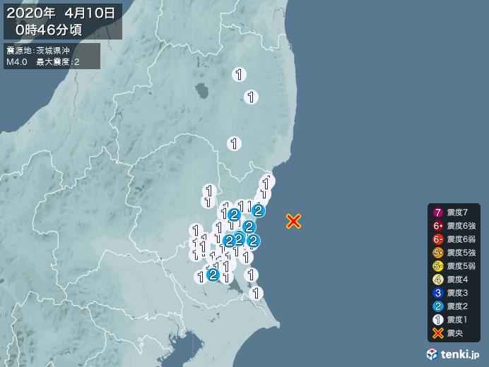 地震情報(2020年04月10日00時46分発生)