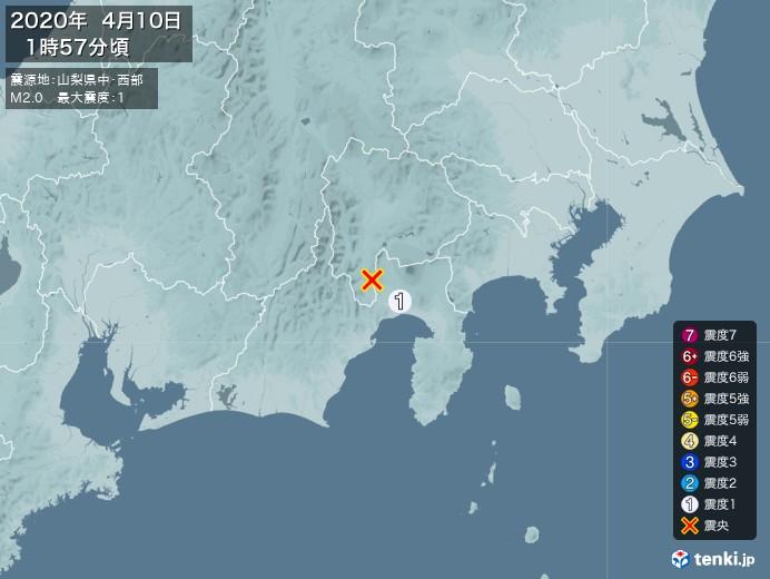地震情報(2020年04月10日01時57分発生)