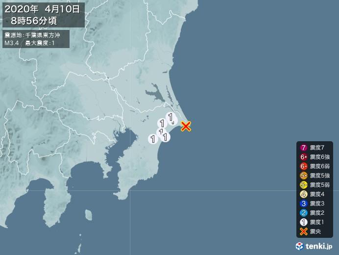地震情報(2020年04月10日08時56分発生)