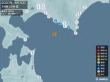 2020年04月10日19時23分頃発生した地震