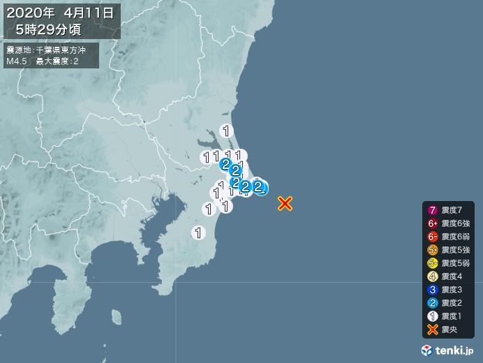 地震情報(2020年04月11日05時29分発生)