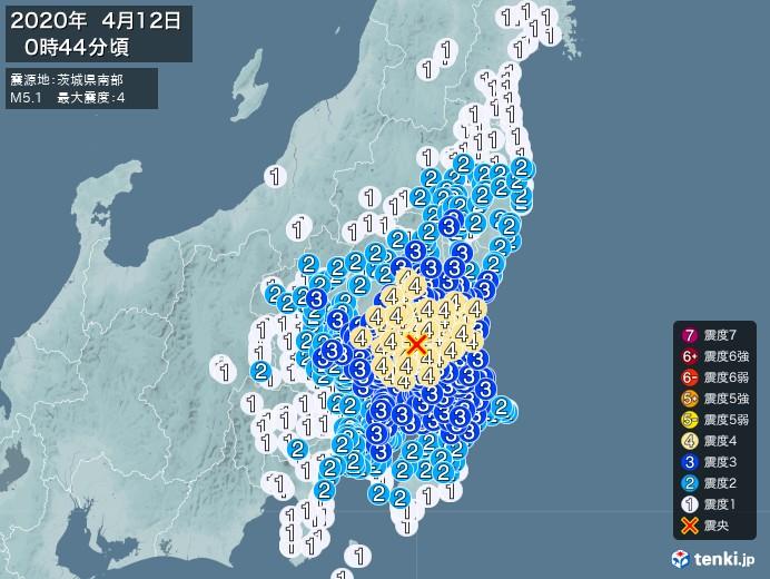 地震情報(2020年04月12日00時44分発生)