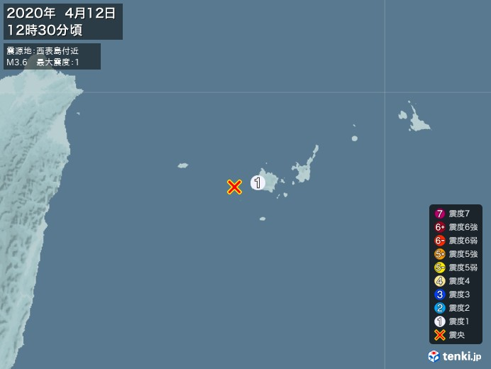 地震情報(2020年04月12日12時30分発生)