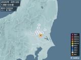 2020年04月12日13時10分頃発生した地震