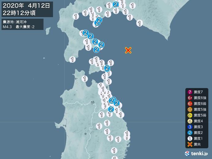 地震情報(2020年04月12日22時12分発生)