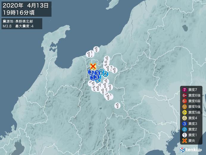 地震情報(2020年04月13日19時16分発生)