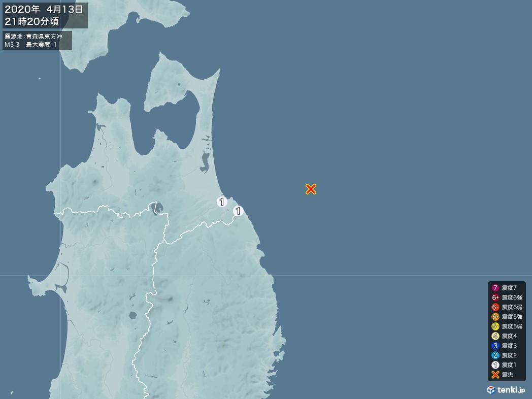 地震情報 2020年04月13日 21時20分頃発生 最大震度:1 震源地:青森県東方沖(拡大画像)