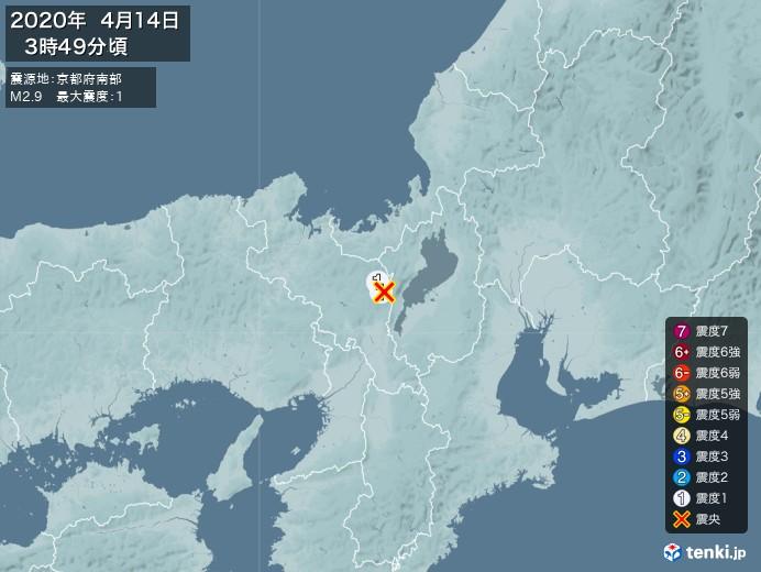地震情報(2020年04月14日03時49分発生)