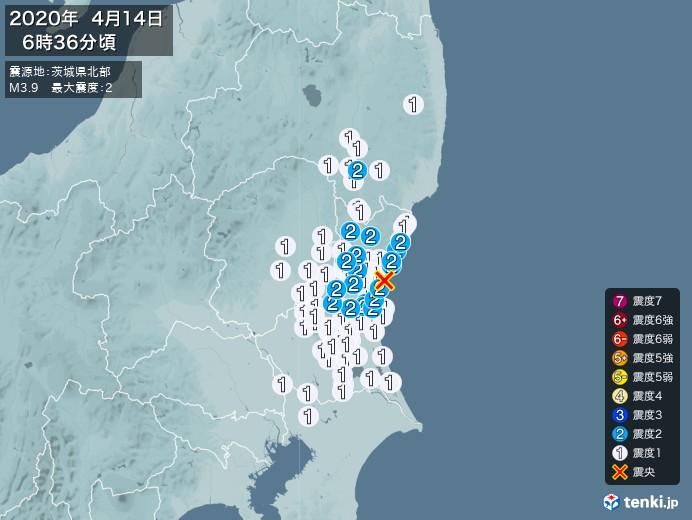 地震情報(2020年04月14日06時36分発生)
