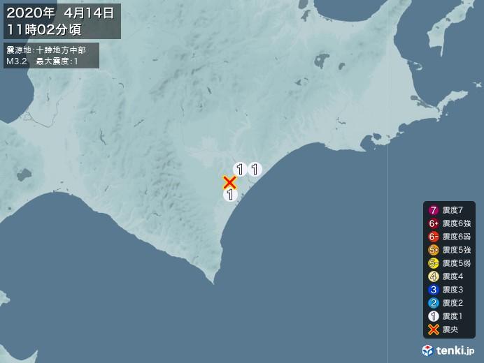地震情報(2020年04月14日11時02分発生)
