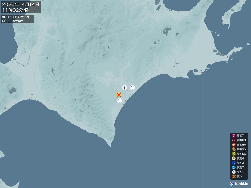 地震情報 2020年04月14日 11時02分頃発生 最大震度:1 震源地:十勝地方中部(拡大画像)