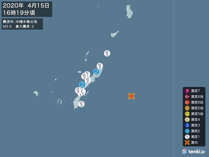 地震情報(2020年04月15日16時19分発生)