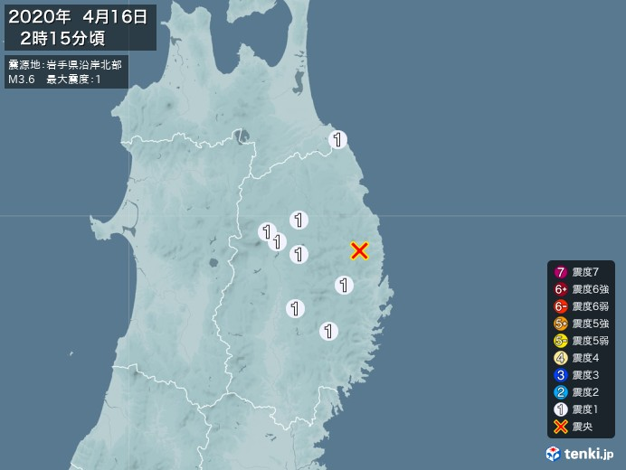 地震情報(2020年04月16日02時15分発生)
