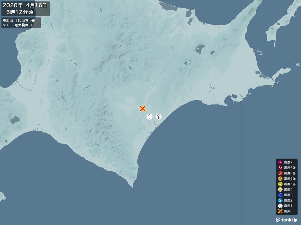 地震情報 2020年04月16日 05時12分頃発生 最大震度:1 震源地:十勝地方中部(拡大画像)