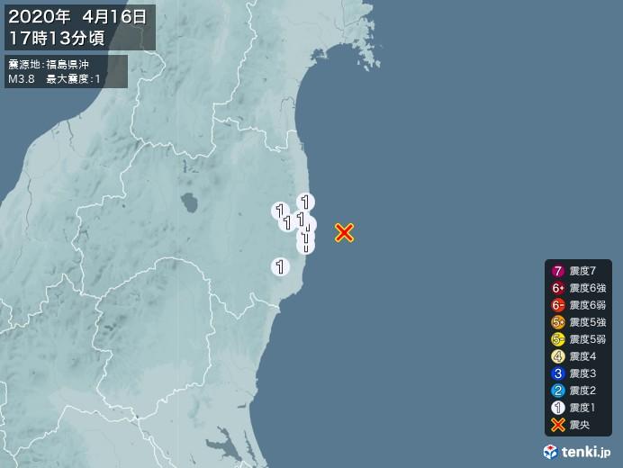 地震情報(2020年04月16日17時13分発生)