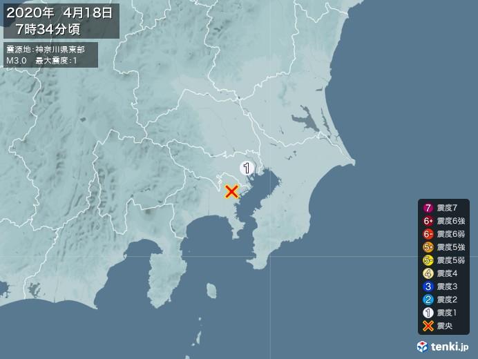 地震情報(2020年04月18日07時34分発生)