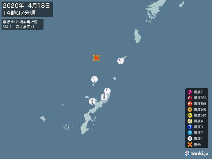 地震情報(2020年04月18日14時07分発生)