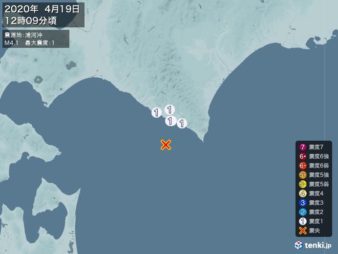 地震情報(2020年04月19日12時09分発生)