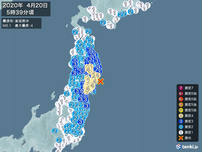 地震情報(2020年04月20日05時39分発生)