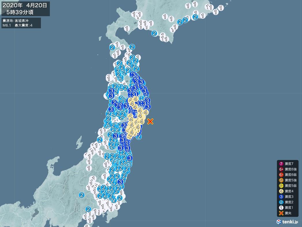 地震情報 2020年04月20日 05時39分頃発生 最大震度:4 震源地:宮城県沖(拡大画像)