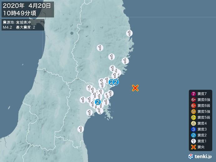 地震情報(2020年04月20日10時49分発生)