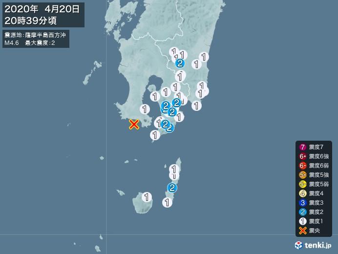 地震情報(2020年04月20日20時39分発生)