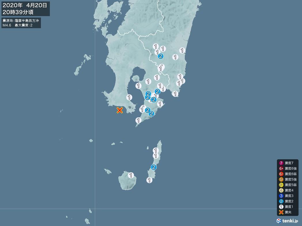 地震情報 2020年04月20日 20時39分頃発生 最大震度:2 震源地:薩摩半島西方沖(拡大画像)