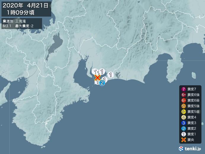 地震情報(2020年04月21日01時09分発生)
