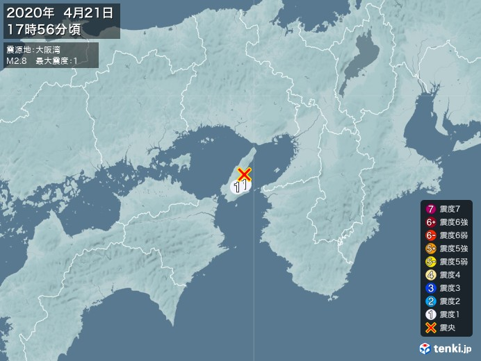 地震情報(2020年04月21日17時56分発生)