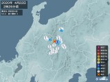2020年04月22日02時26分頃発生した地震