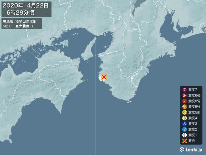 地震情報(2020年04月22日06時29分発生)
