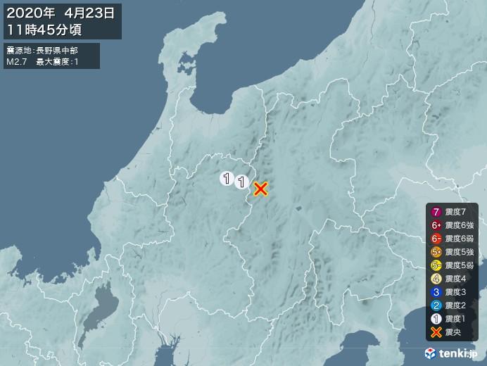 地震情報(2020年04月23日11時45分発生)
