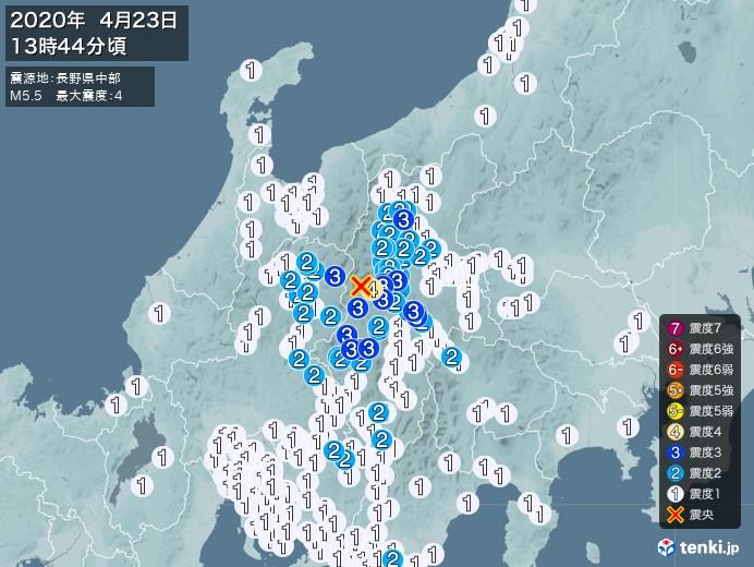 地震情報(2020年04月23日13時44分発生)
