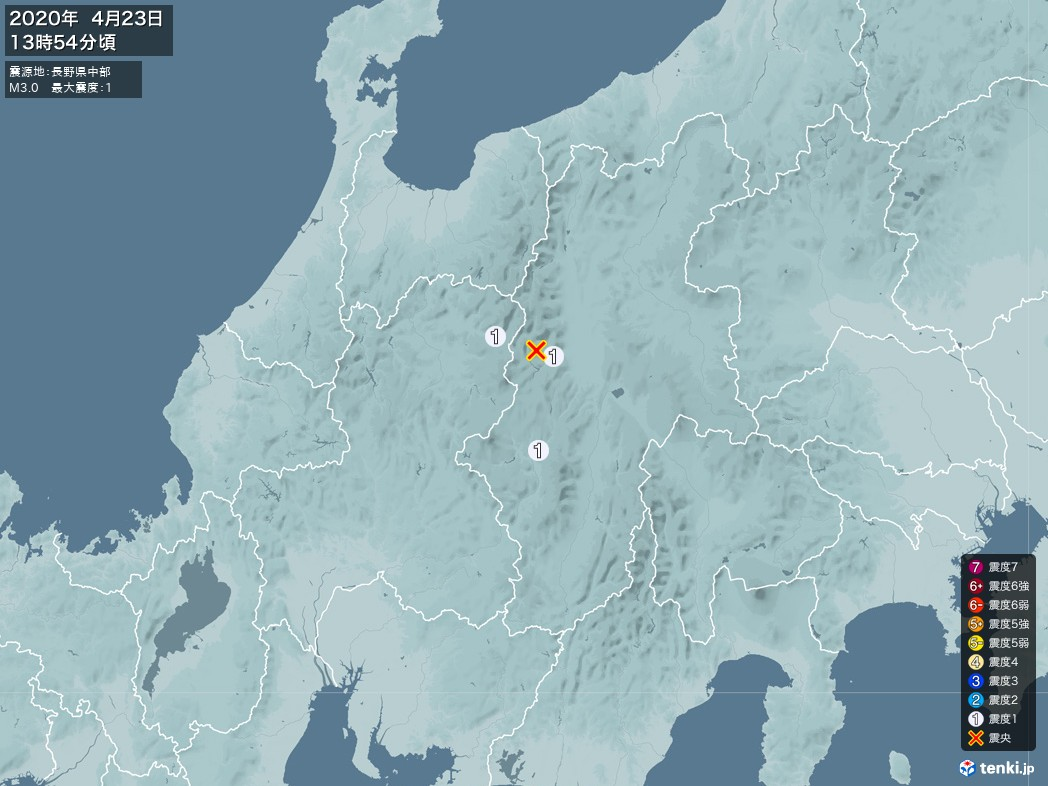 地震情報 2020年04月23日 13時54分頃発生 最大震度:1 震源地:長野県中部(拡大画像)