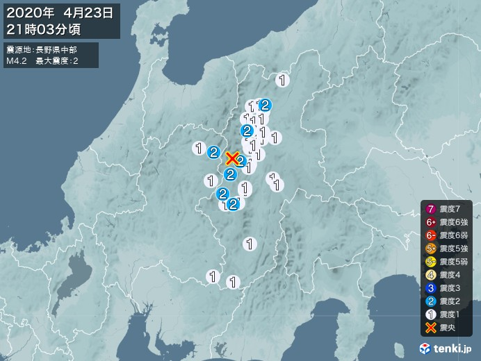 地震情報(2020年04月23日21時03分発生)