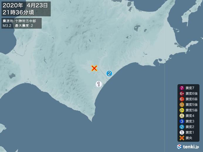 地震情報(2020年04月23日21時36分発生)