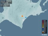 2020年04月23日21時36分頃発生した地震