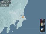 2020年04月24日01時35分頃発生した地震
