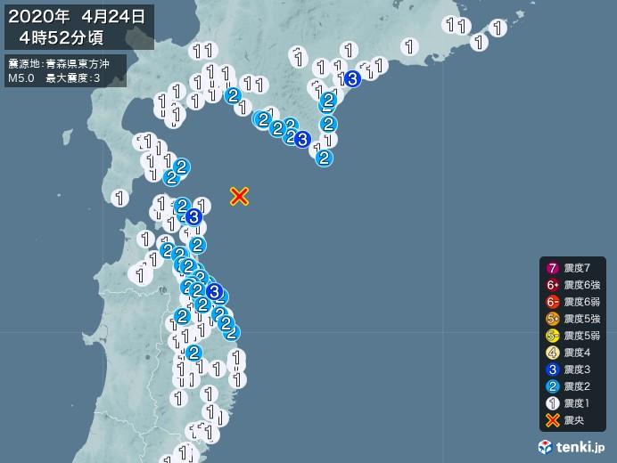 地震情報(2020年04月24日04時52分発生)