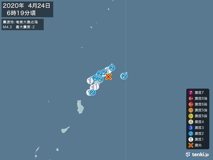 地震情報(2020年04月24日06時19分発生)