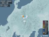 2020年04月24日06時31分頃発生した地震