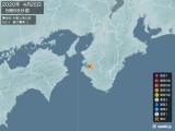 2020年04月25日05時59分頃発生した地震